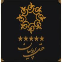 هتل 5 ستاره پردیسان